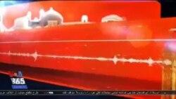 روی خط - هفده روز سیل ویرانگر در ایران