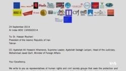 نهادهای حقوق بشر: روحانی به وعده های خود عمل کند