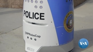California Police Employs Robocop to Patrol Parks