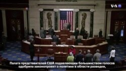 Новости США за 60 секунд – 1 декабря 2016