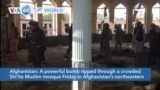 VOA60 Addunyaa - Dozens Killed and Injured in Afghan Shiite Mosque Bombing
