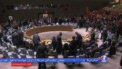 بررسی قطعنامه پیشنهادی آمریکا در شورای امنیت برای افزایش تحریم ها علیه کره شمالی