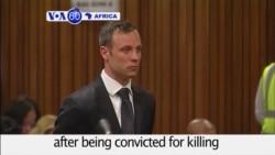 VOA60 Africa - South Africa: Court grants Pistorius bail