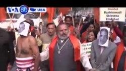 Vụ nhà ngoại giao Ấn bị bắt tại Mỹ gây phẫn nộ tại Ấn Độ