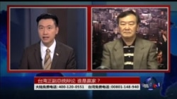 海峡论谈:谁赢了台湾候选人辩论?