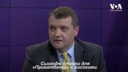 Відносини із Коломойським і доля «Приватбанку» стануть першими випробуваннями президента Зеленського. Анонс. Погляд з Вашингтона