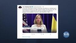 MH17: США закликали Росію повністю співпрацювати зі слідством та зусиллями щодо встановлення відповідальності. Відео