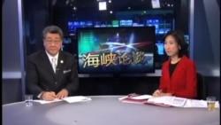 海峡论谈:日韩大选后 两岸如何因应东北亚新局?