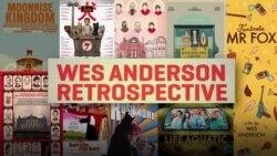 Мир глазами Уэса Андерсона