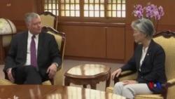 """南韓總統促美國和北韓為非核化做出""""勇敢決定"""""""