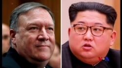 川普總統:與北韓峰會如不能達結果則寧願放棄 (粵語)
