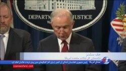 برنامه عملیاتی جدید آمریکا برای کنترل اعتیاد و مبارزه با توزیع مواد مخدر