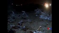 2016-03-26 美國之音視頻新聞: 伊拉克自殺爆炸導致30人喪生