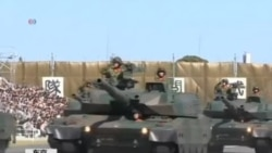 VOA连线: 日本出台新防卫大纲与国家保安战略