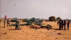 极端组织称对马里军营自杀袭击负责