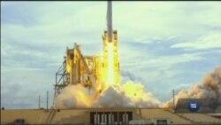 Що перешкоджає співпраці США та Китаю у сфері дослідження космосу? Відео