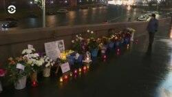 Мероприятия в память о Борисе Немцове в Москве