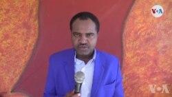 Prezidan Jovenel Moise Vizite Ofis Nasyonal idantifikasyon pou l chache konnen pwoblèm ajans la rankontre nan livrezon pyès idantite sa a