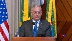 馬蒂斯訪南美 批評中國咄咄逼人行為