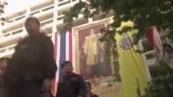 泰国反对派呼吁公务员罢工