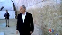 2015-03-01 美國之音視頻新聞: 內塔尼亞胡說以色列安全是最重要的責任