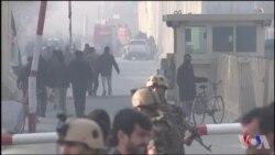 Afghanistan: six morts dans un attentat suicide à Kaboul (vidéo)