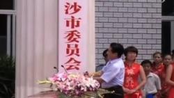 中国设三沙警备区是高度自信还是出牌过猛?