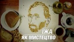 Українці в тренді 2017: молодий художник створює портрети з харчів. Відео