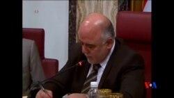 2015-08-09 美國之音視頻新聞:伊拉克政府建議取消副總統副總理職位