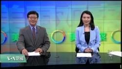 VOA卫视(2016年10月20日 美国观察)