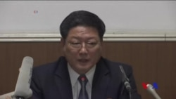 北韓公使:朝鮮半島已在核戰爭邊緣 (粵語)