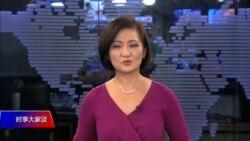VOA连线(小玉):日中首脑会谈预示中日关系和解?
