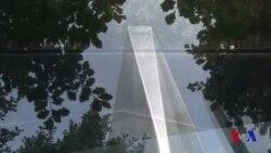 Nyu-yorkliklar 11-sentabr voqealarini xotirladi