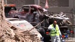 2015-05-17 美國之音視頻新聞:阿富汗喀布爾國際機場附近發生自殺式襲擊