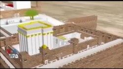 بخشی از برنامه دیدبان شهروند | پیشینه معبد سلیمان در اورشلیم، قبلهگاه نخست مسلمانان