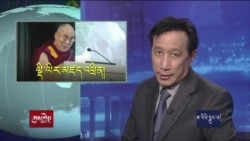 Kunleng News March 25, 2015