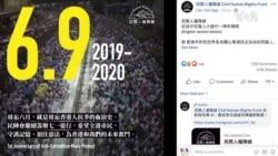 特首稱香港承受不起亂局 港人懼失自由擬雙罷公投