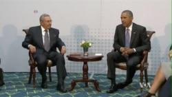 'A Path Toward the Future' for US, Cuba