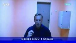 Московский областной суд признал законным арест российского оппозиционера Алексея Навального на 30 суток