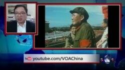 VOA卫视(2016年8月8日 第二小时节目 时事大家谈 完整版)