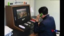 北韓接受南韓提出的舉行高層會談建議
