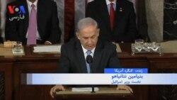 نتانیاهو: توافق، مانع ایران از توسعه سلاح اتمی نخواهد شد
