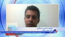بی خبری از وضعیت علی طبرزدی ، فعال مدنی زندانی