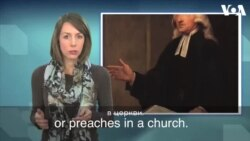 «Английский за минуту»: preaching to the choir
