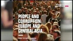 """""""Барометр мировой коррупции"""" по странам Европы и Центральной Азии"""