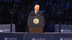 جو بایدن در جمع آیپک از توافق ایران دفاع کرد؛ مانند عقاب ایران را زیرنظر داریم