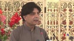 اسلام آباد میں جلسے کی اجازت نہیں دیں گے: وزیر داخلہ
