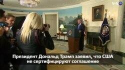 Новости США за 60 секунд. 13 октября 2017 года