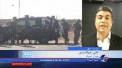 جزئیات وضعیت کرکوک از علی جوانمردی گزارشگر صدای آمریکا در عراق