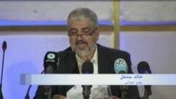 موضع جدید حماس درباره اسرائیل به چه معنی است